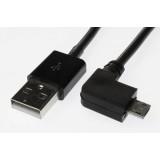 Kabel USB micro USB kątowy do smartfona, tableta 3 lata GW