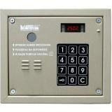 Laskomex CP-2503R beżowy Panel audio z czytnikiem kluczy RFID