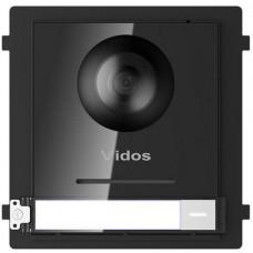 Moduł kamery VIDOS ONE A2000-G