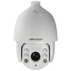 KAMERA HD-TVI HIKVISION DS-2AE7225TI-A 4.8-120mm